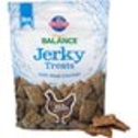 Hill's Science Diet Ideal Balance Chicken Jerky Dog Treats at PETCO