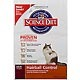 Hill's Science Diet Adult Hairball Control Cat Food